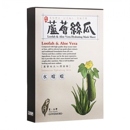 LoveMore-Loofah-&-Aloe-Vera-Hydrating-Mask-Sheet-5pcs